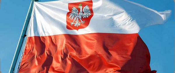Курсы польского языка в Санкт-Петербурге