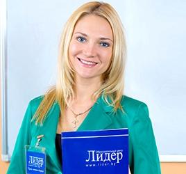 Курсы бухгалтеров в Москве