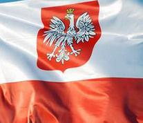 Курсы польского языка в Москве