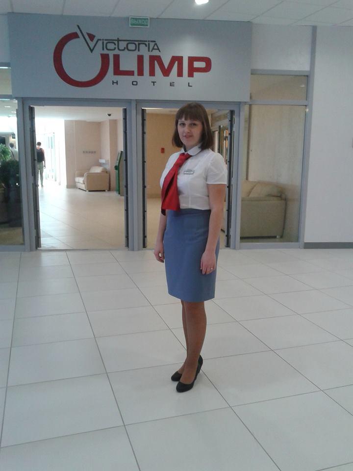 Хонякова Виктория