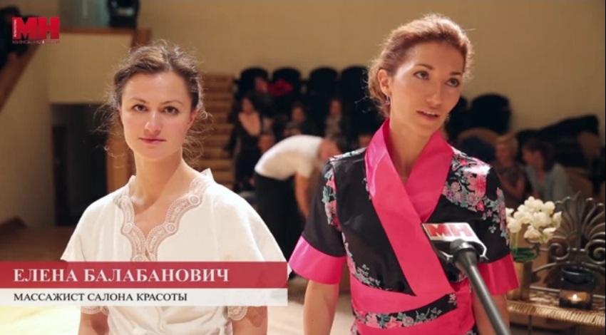 IV Чемпионат Беларуси по спа-массажу: Елена Балабанович